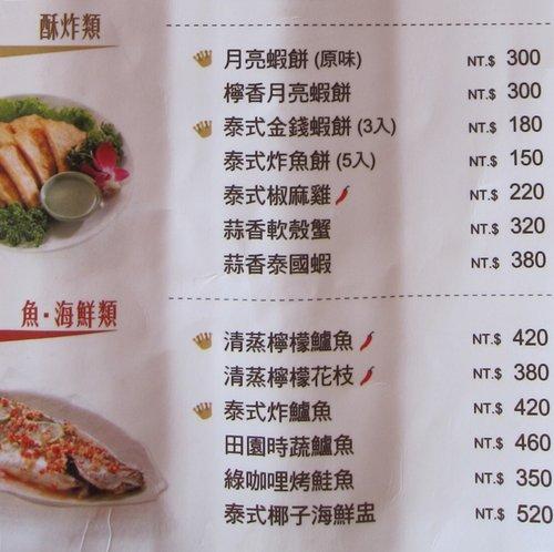 雲象商業午餐10