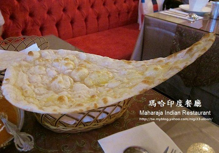 瑪哈印度餐廳13