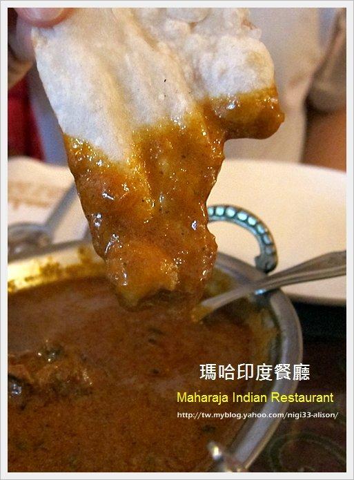 瑪哈印度餐廳17