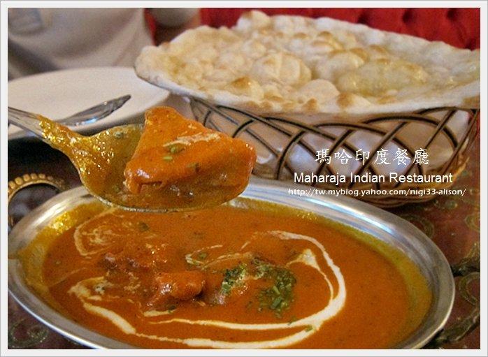 瑪哈印度餐廳14