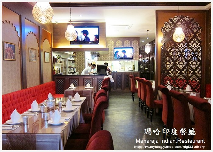 瑪哈印度餐廳05