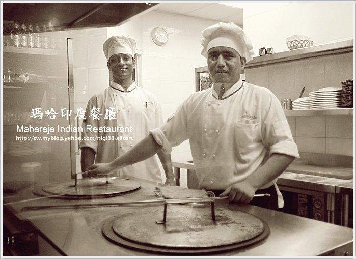 瑪哈印度餐廳06