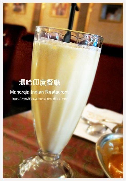 瑪哈印度餐廳18