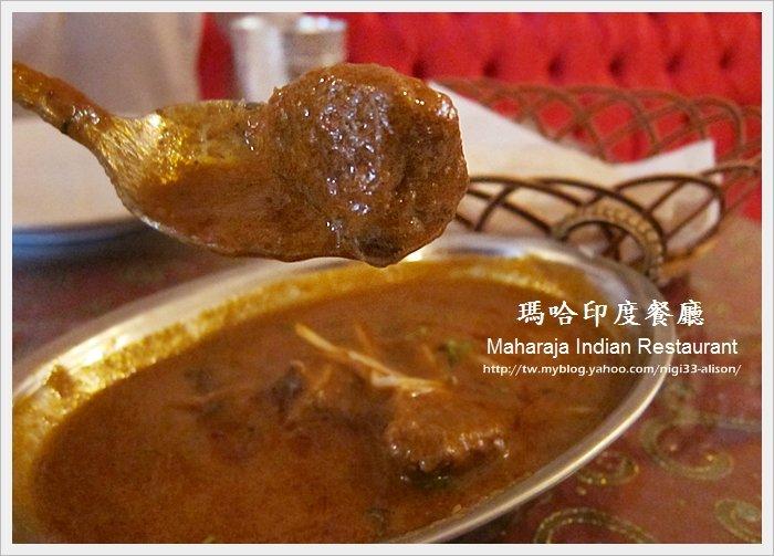 瑪哈印度餐廳16
