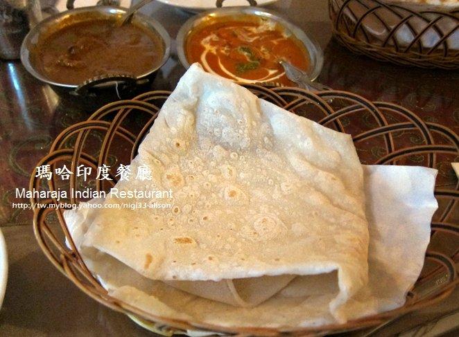 瑪哈印度餐廳15