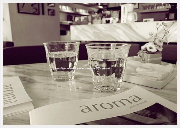 aroma10