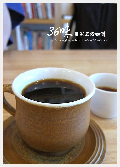 36味咖啡16