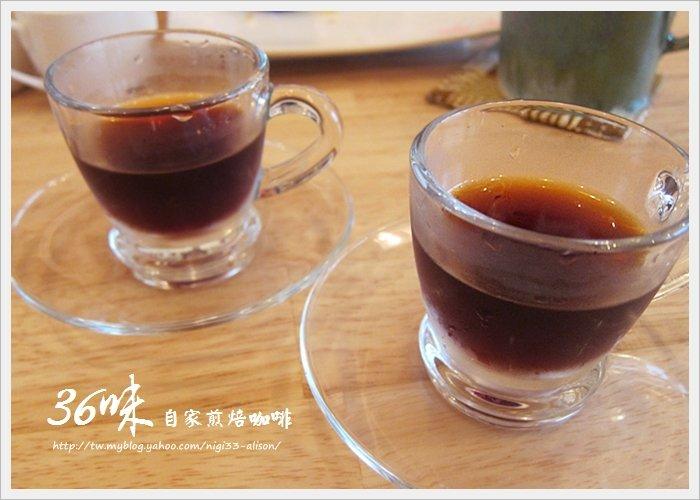 36味咖啡20