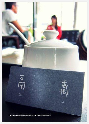 鬲离咖啡02