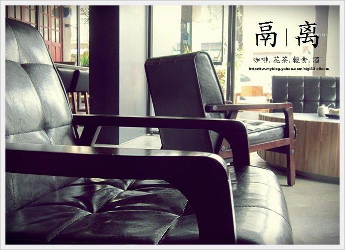 鬲离咖啡24