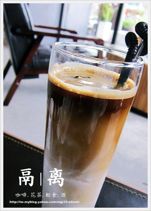 鬲离咖啡20