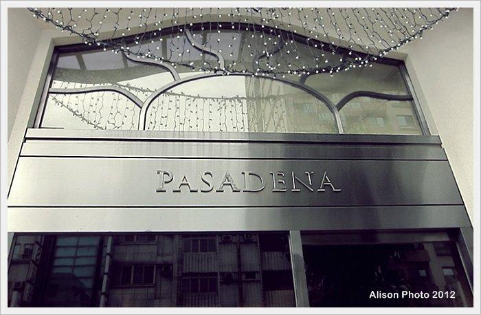 帕莎蒂娜法式餐酒館01