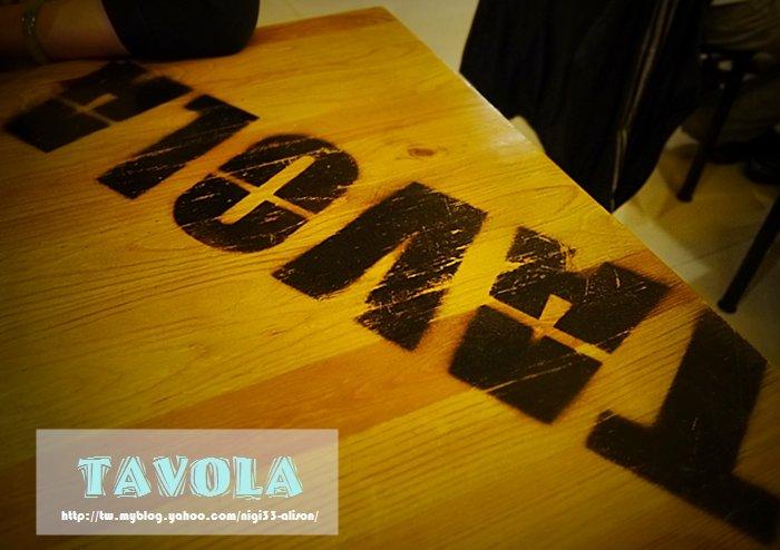 TAVOLA披薩01