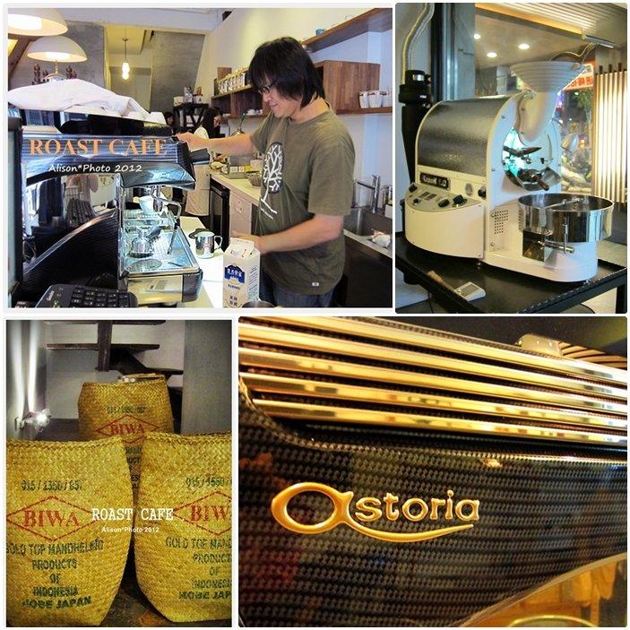 洛斯特咖啡07