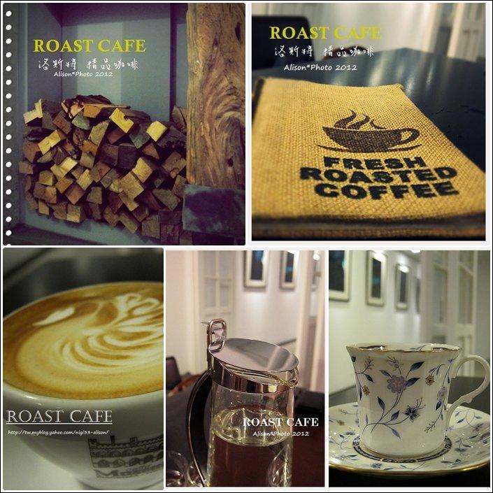 洛斯特咖啡13