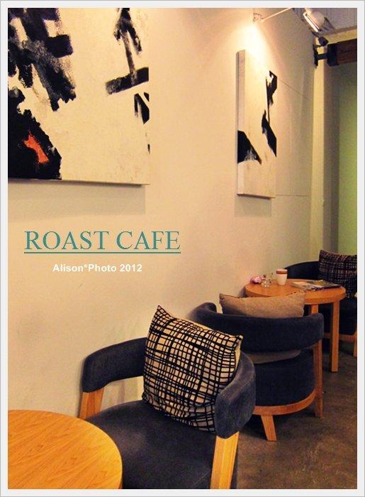 洛斯特咖啡06