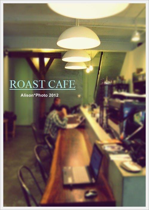 洛斯特咖啡04