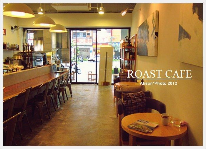 洛斯特咖啡05