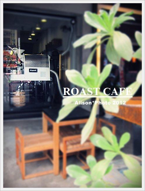 洛斯特咖啡26