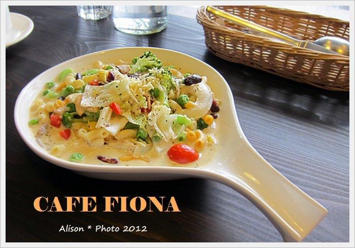 FIONA咖啡16