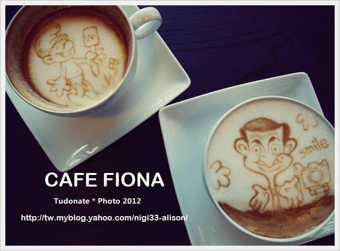 FIONA咖啡20