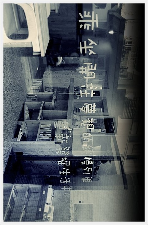 小巷貝果05