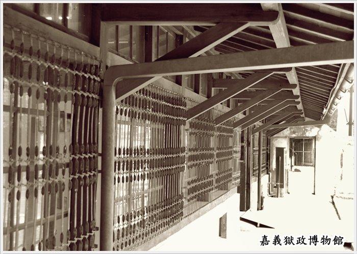 獄政博物館14