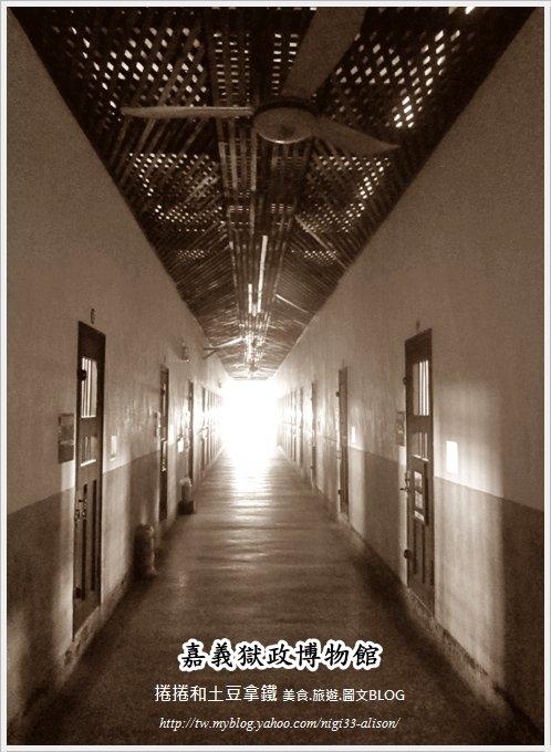 獄政博物館10