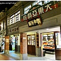 寶島時代村09
