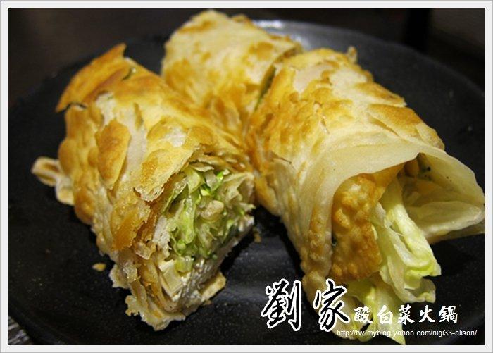 劉家酸菜鍋楠梓12