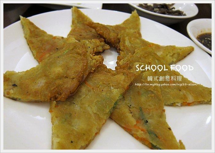 SCHOOL FOOD12