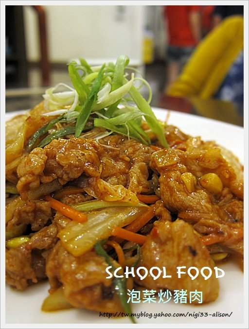 SCHOOL FOOD07
