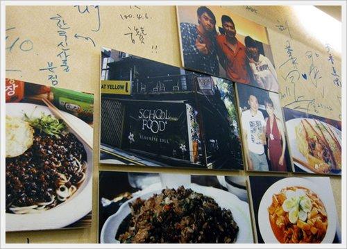 SCHOOL FOOD03