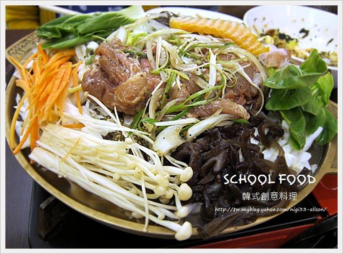 SCHOOL FOOD14