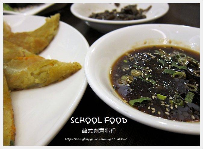 SCHOOL FOOD13