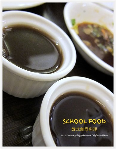 SCHOOL FOOD15