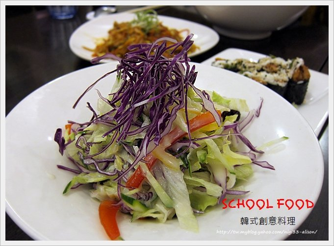 SCHOOL FOOD08
