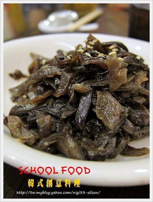 SCHOOL FOOD06