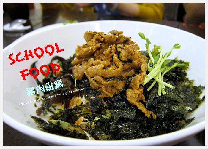 SCHOOL FOOD10