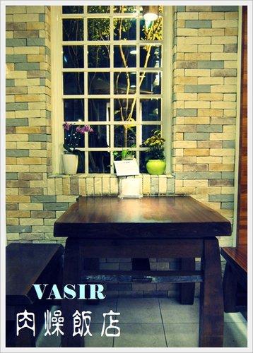 VASIR美術館店04