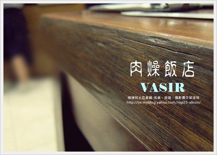 VASIR美術館店05