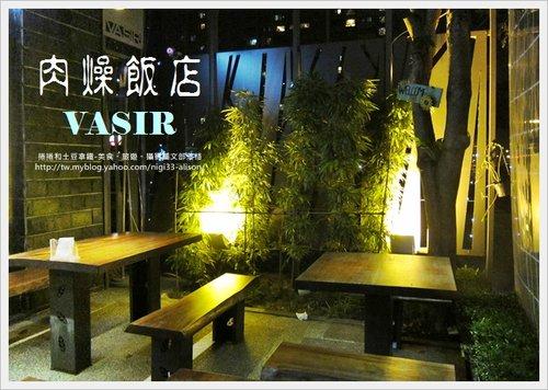 VASIR美術館店03