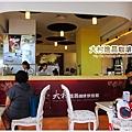 進昌咖啡11