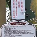 進昌咖啡03