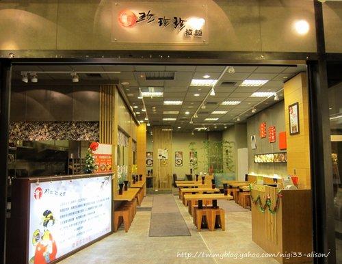 北海道食堂06