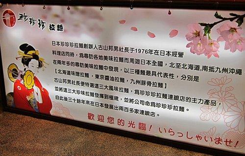北海道食堂07