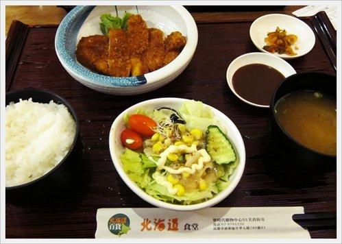 北海道食堂04