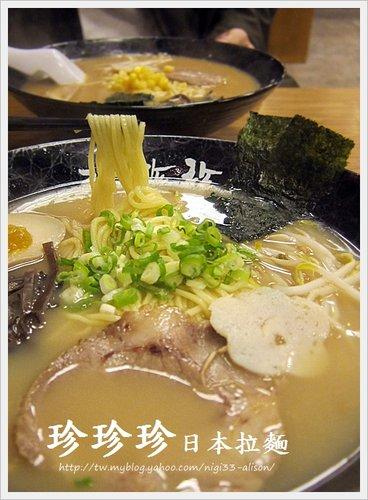 北海道食堂10