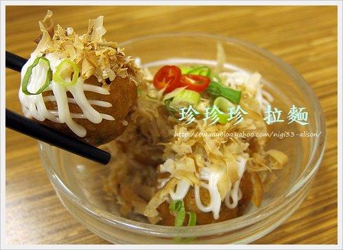 北海道食堂08