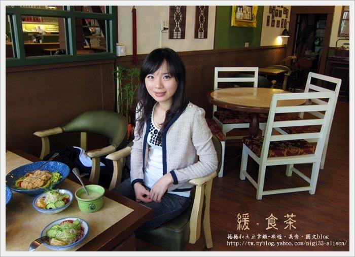 緩食茶15